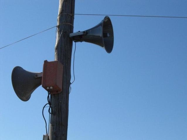 Фото В Кировской области 6 октября пройдет проверка системы оповещения населения