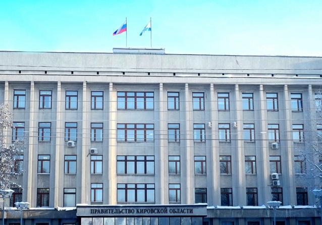 Фото Кировская область не выполнит план капремонта домов на 2021 год