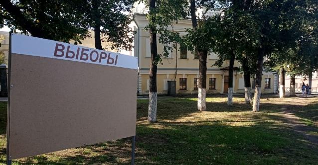 Фото Кировчане рассказали, пойдут ли они голосовать 17-19 сентября