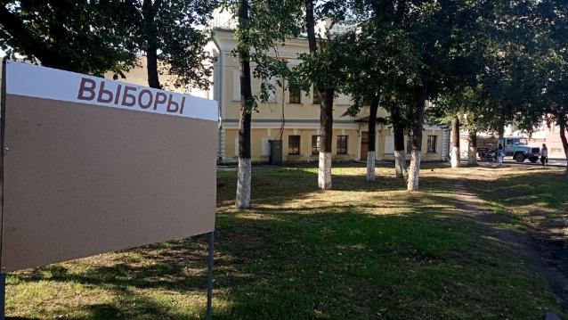 Фото Больше половины опрошенных в Ленинском и Нововятском районах планируют прийти на выборы