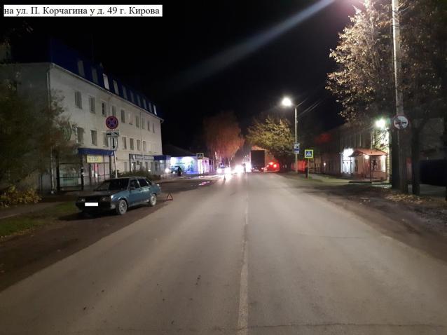 Фото В Кирове бесправник на «ВАЗе» сбил пешехода
