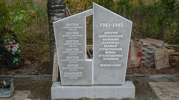 Фото В деревне Шустовы заменили памятник погибшим воинам