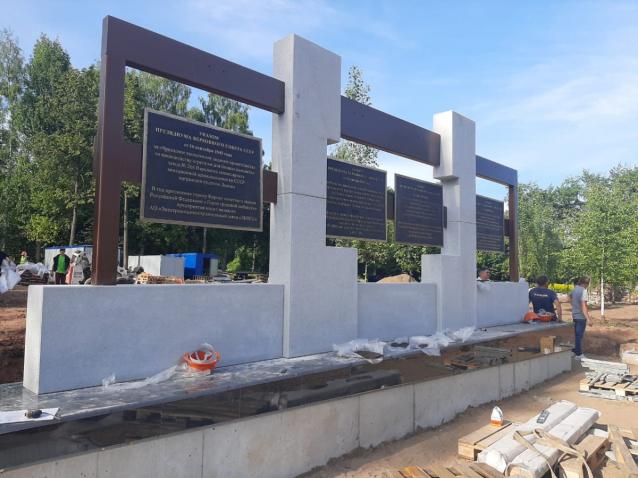 Фото В сквере Трудовой Славы устанавливают памятные знаки предприятиям Кирова