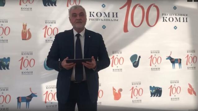 Фото В Коми медикам вручили ордена Пирогова и медали Луки Крымского