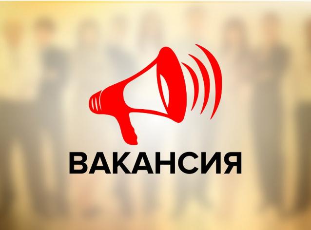 Фото В Кирове требуется аудитор