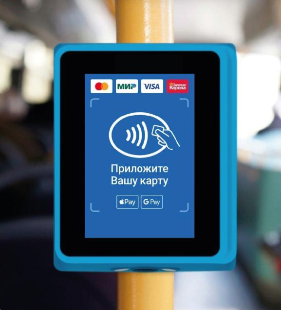 Фото «САТП №1» запустит бескондукторную систему оплаты проезда в автобусах 46 маршрута