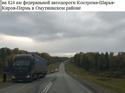 Фото В Омутнинском районе грузовик «Мерседес» и «Нива» столкнулись на федеральной трассе