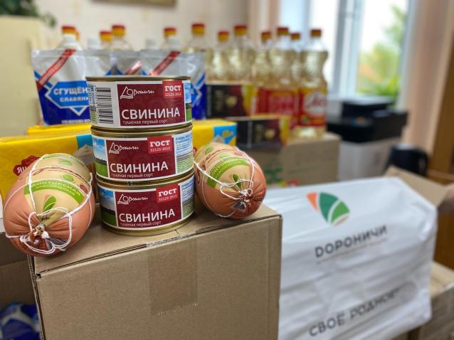 Фото Более 2500 подарков вручили сотрудники агрохолдинга «Дороничи» людям старшего поколения