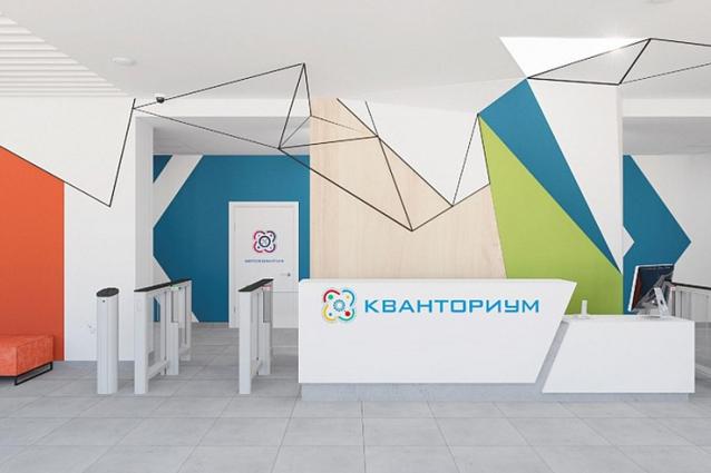 Фото КСП выявила нарушения в Центре технического творчества на 2,7 млн рублей